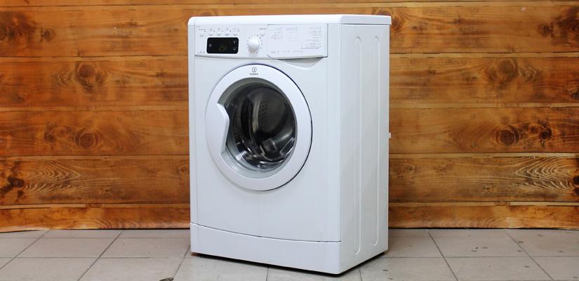 Бу стиральные машины по доступной цене